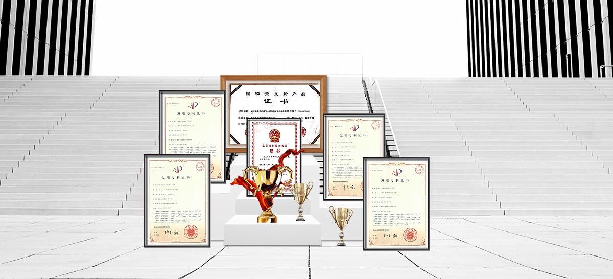 华龙-发明专利标准制定