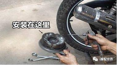 摩托车四种材质刹车片的选择
