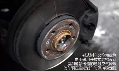 你进的刹车片是些什么货色你知道吗?