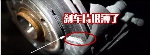 刹车片可以用多久?