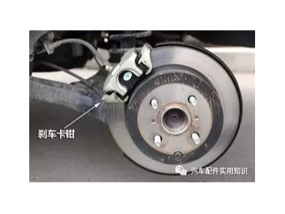 刹车片的常见故障--异响(下)