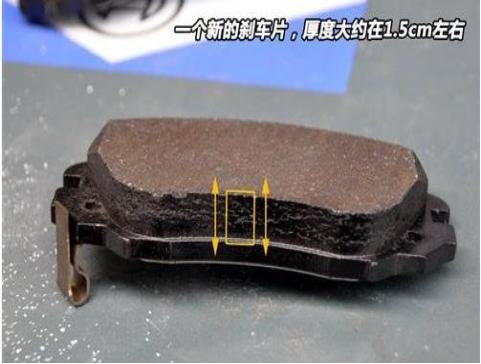 简析刹车片热衰减和烧蚀现象