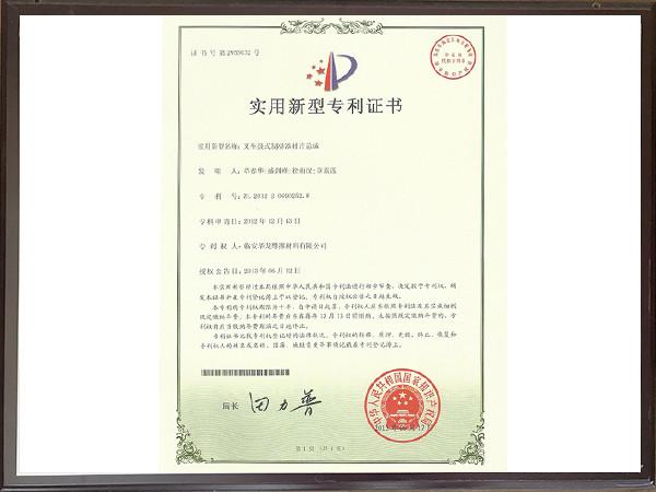 叉车鼓式制动器衬片总成专利证书