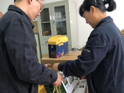 情暖中秋|华龙摩擦片公司为全体员工发放中秋节福利