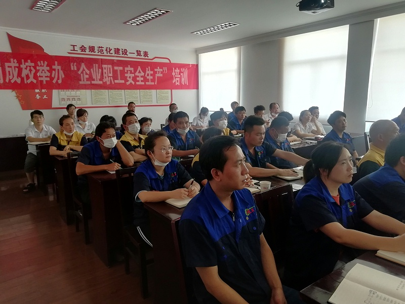 华龙公司开展企业员工安全生产知识培训