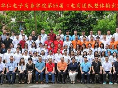华龙公司参加65届单仁学院21天培训班